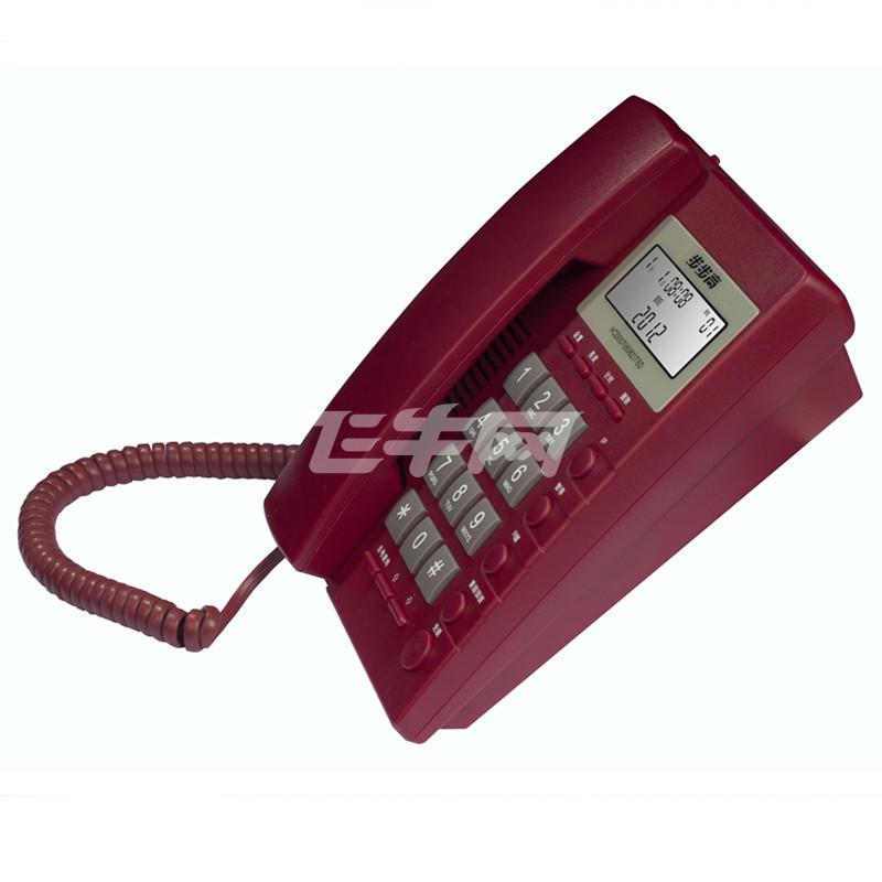 步步高(bbk)hcd6082有绳电话机 红色