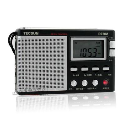 德生(tecsun)r9702 收音机怎么样 好不好