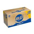 脉动 维生素饮料(芒果) 600ml*15瓶/箱