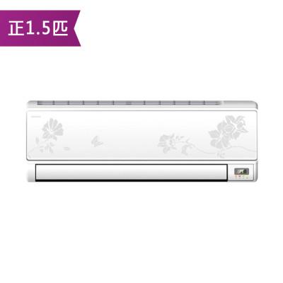 海信(hisense) kfr-35gw/99-n3 1.5匹 壁挂式 定频 冷暖空调