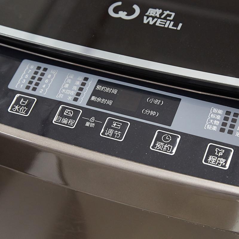 威力洗衣机xqb80-8088【价格