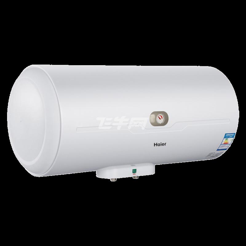 海尔(haier) es50h-c5(ce) 50升 电热水器