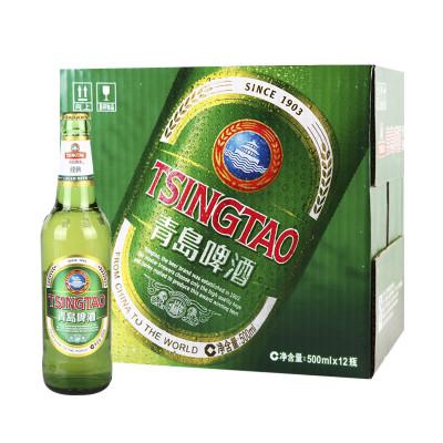 青岛啤酒500ml*12瓶/箱怎么样 好不好