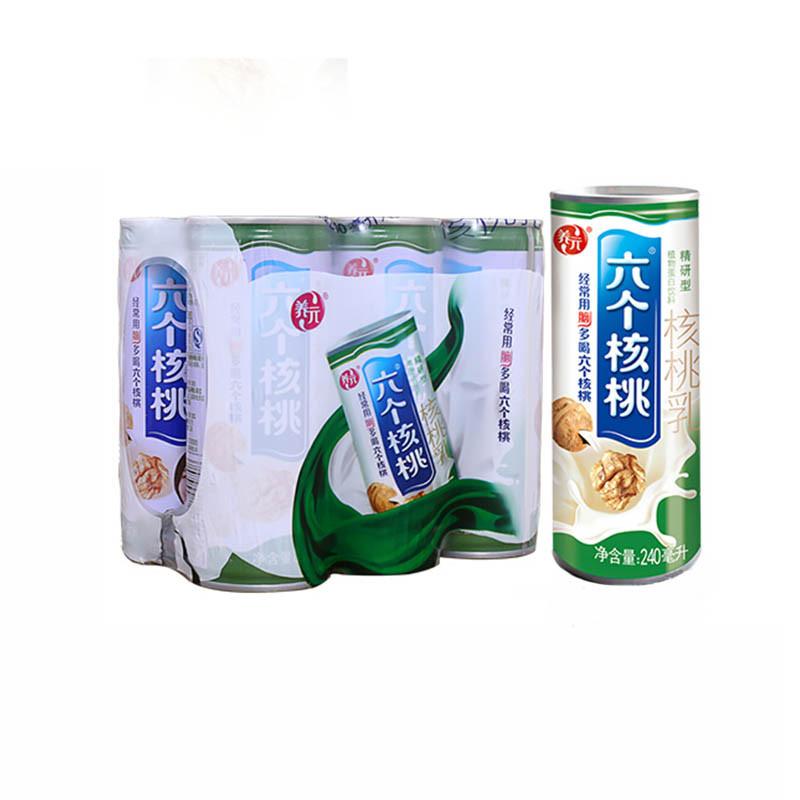养元六个核桃精研型核桃乳240ml*6罐/组
