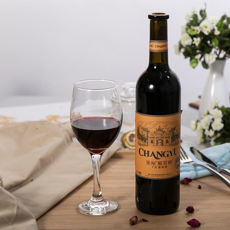 张裕解百纳干红葡萄酒(示范基地)750ml/瓶