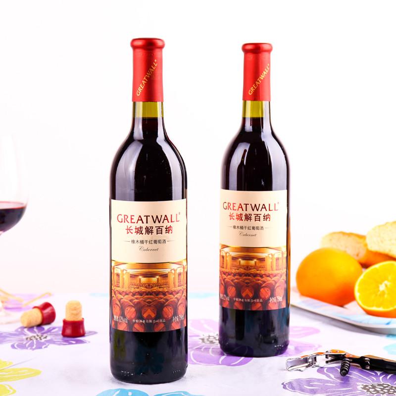 长城解百纳橡木桶干红葡萄酒750ml/瓶