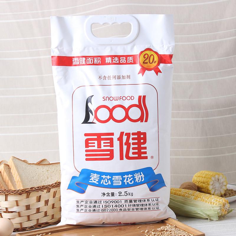 粮油雪花干货面粉雪健营养雪健标准小麦粉2.5kg/袋育肥生长牛的面粉需要面粉图片