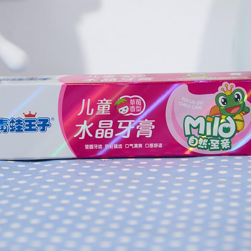 青蛙王子儿童水晶牙膏(草莓)50g【价格