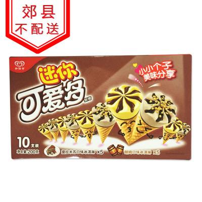 迷你可爱多 甜筒提拉米苏&朗姆口味冰淇淋 200g/盒怎么样 好不好