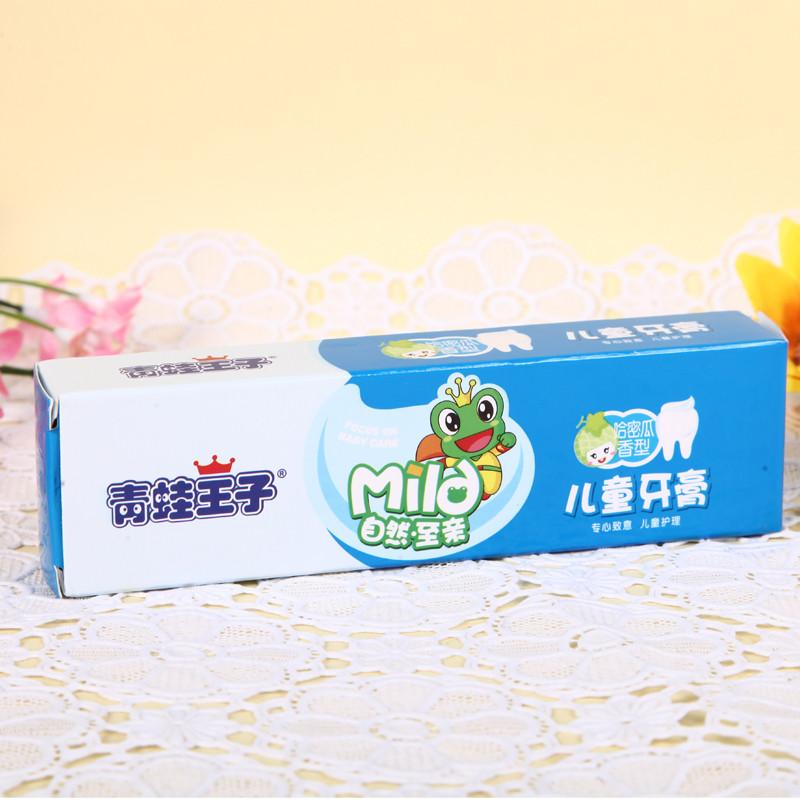 青蛙王子儿童牙膏(哈蜜瓜)