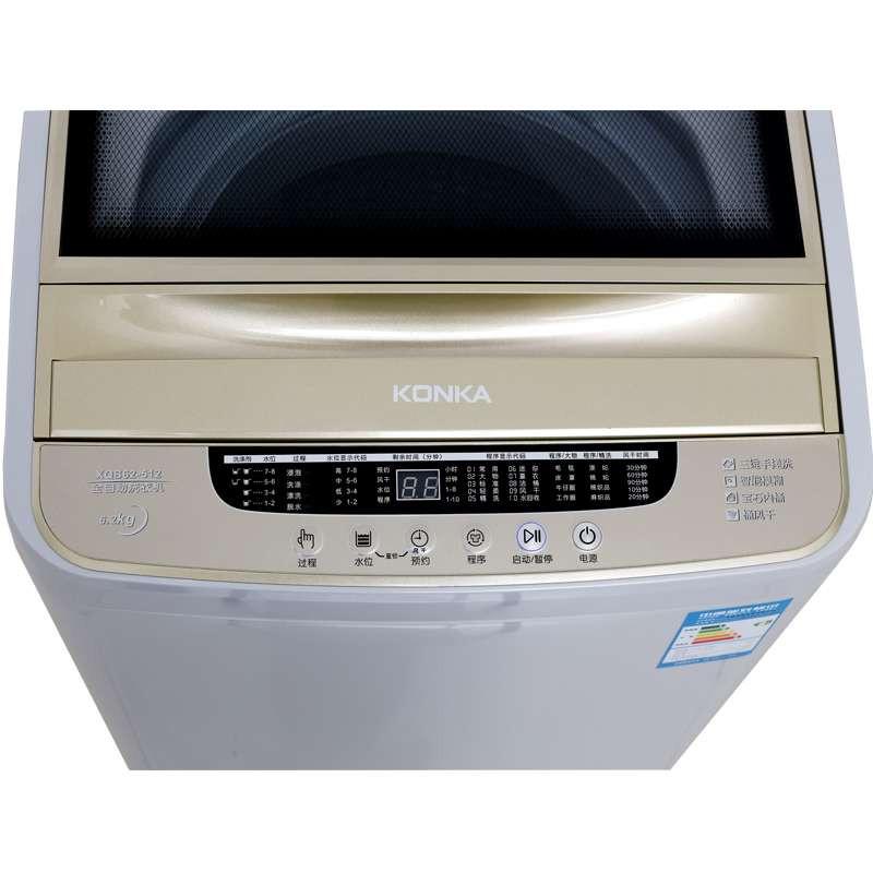 康佳xqb62-512全自动洗衣机