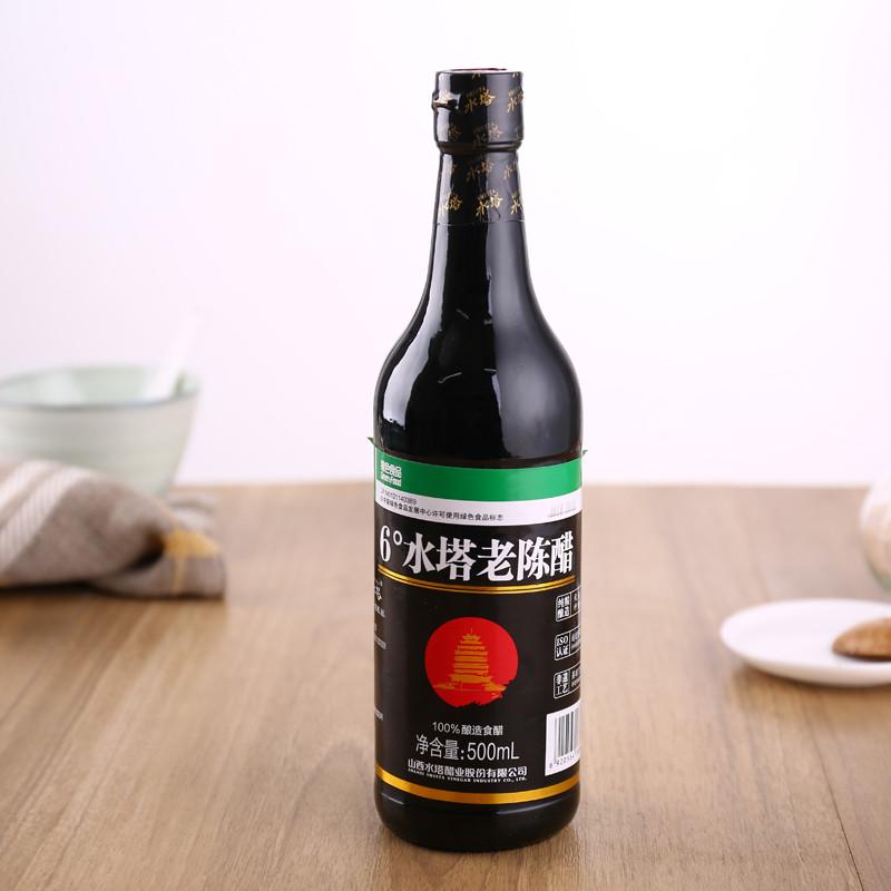 水塔6度老陈醋500ml/瓶【价格