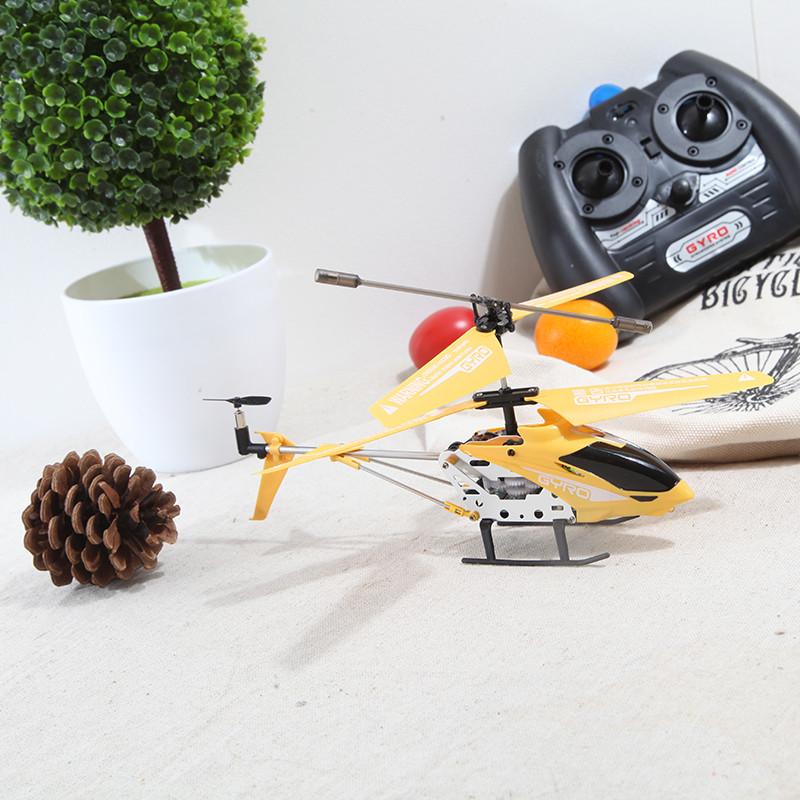 高乐陀螺仪合金遥控飞机gl815