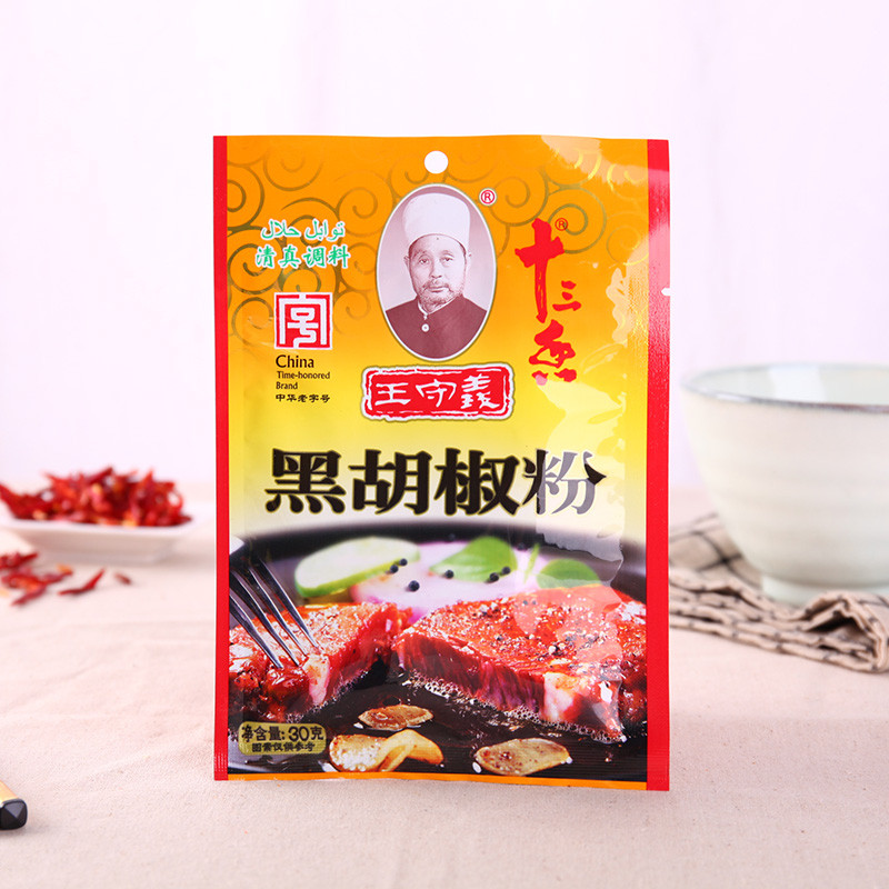 王守义黑胡椒30g/袋图片