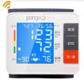 攀高(pangao) 智能腕式血压计 PG-800A11