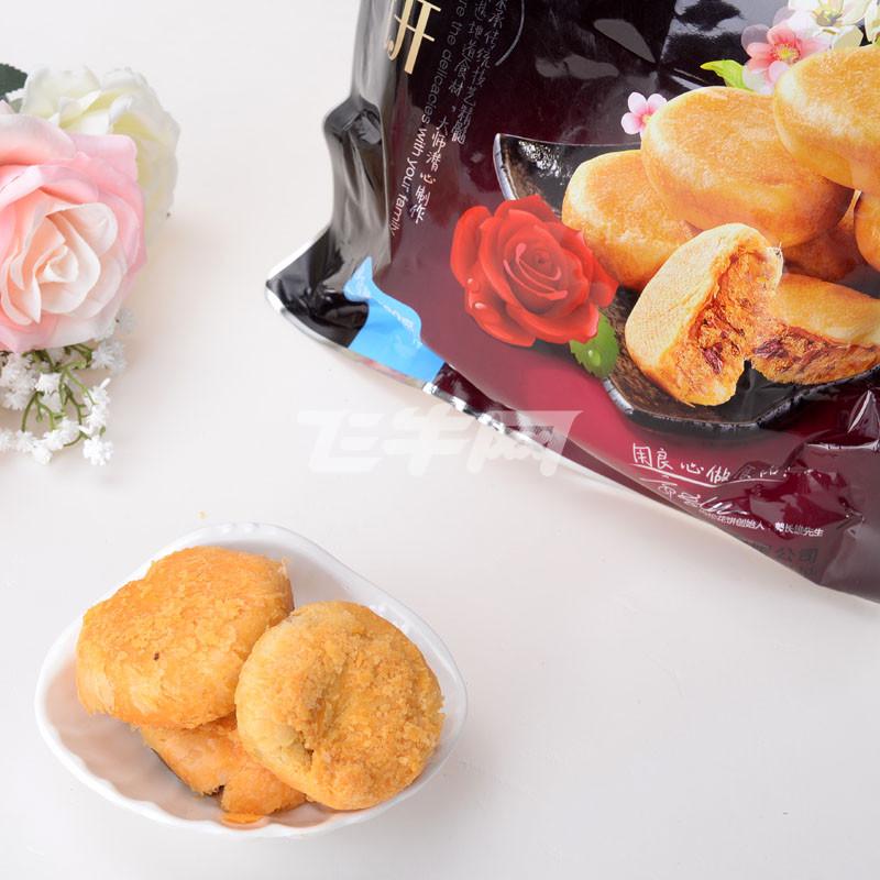 雅升肉松玫瑰花饼280g/袋