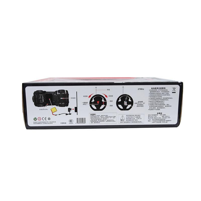 电动遥控车【价格,正品