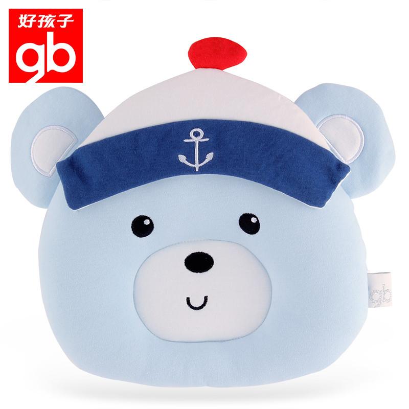 好孩子 婴儿定型枕0-1岁新生儿枕头儿童卡通枕纠正防偏头宝宝枕头 bq1