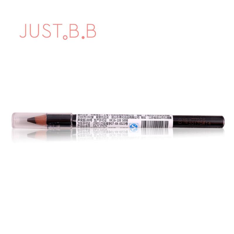 嘉丝肤缇(justbb) 嘉丝肤缇木头造型眉笔 棕色 1.6g