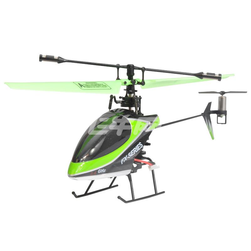 飞轮36cm耐摔fx051遥控飞机内置陀螺仪航空模型玩具 遥控玩具飞 怎么