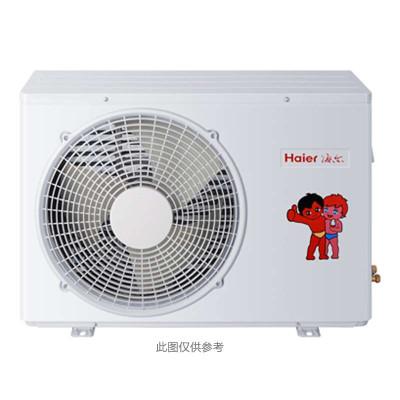 海尔(haier) kfr-35w/0522a 1.5匹 壁挂式 变频 冷暖空调外机