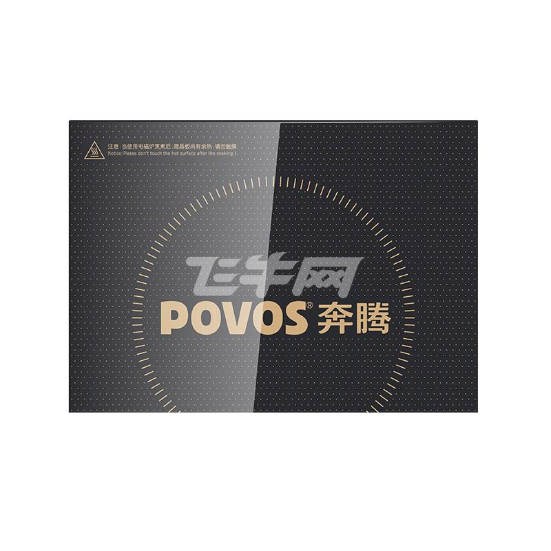 povos/奔腾 pib11(ch2196)电磁炉/灶省电防水