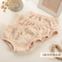 威尔贝鲁 彩棉宝宝内裤男童女童三角裤 纯棉儿童 婴儿内裤1-3岁