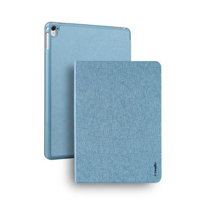 i-smile 炫彩系列 苹果ipad pro四档支撑保护壳