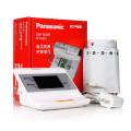 Panasonic/松下电子血压计BU05家用 上臂式 全自动血压仪带电源