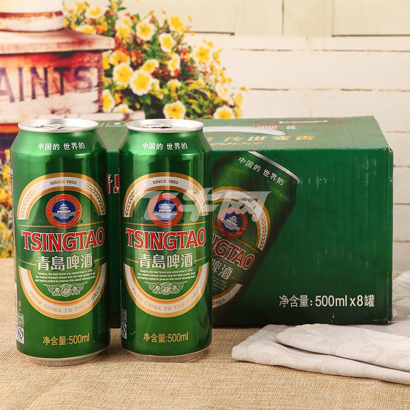 10度青岛啤酒经典500ml*8罐礼盒