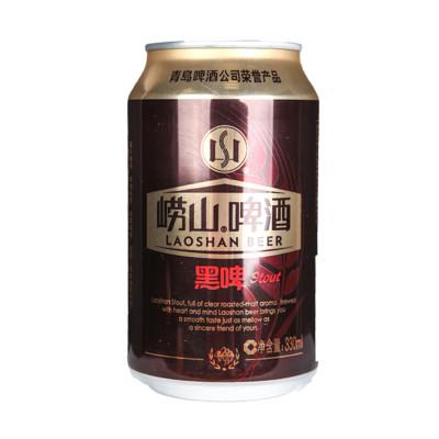青岛崂山啤酒黑啤330ml/罐怎么样 好不好