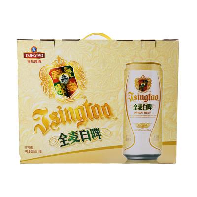 青岛啤酒白啤酒礼盒 500ml*10罐/盒怎么样 好不好