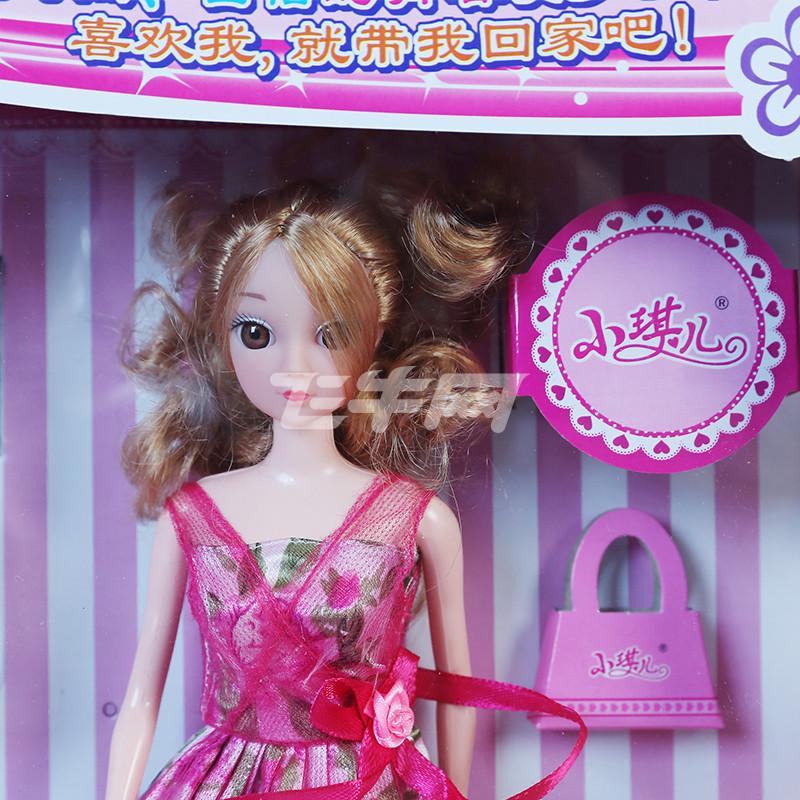 小琪儿女孩娃娃换装系列8078105*35*10cm图片
