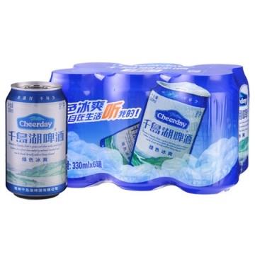 千岛湖 绿色冰爽啤酒 330ml*6罐/组