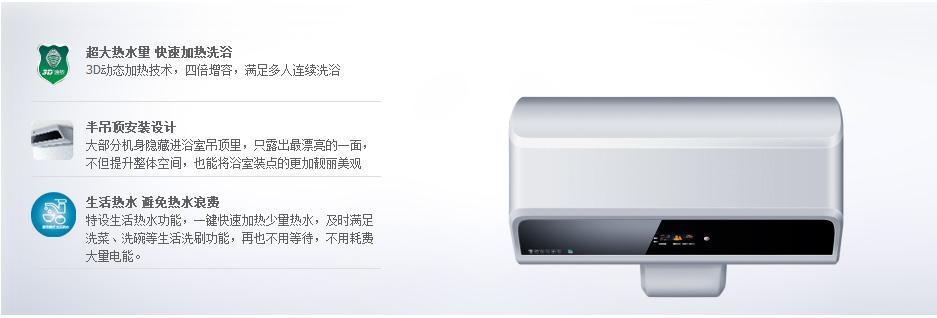 海尔(haier) es60h-e5(e) 60升 电热水器【价格,正品