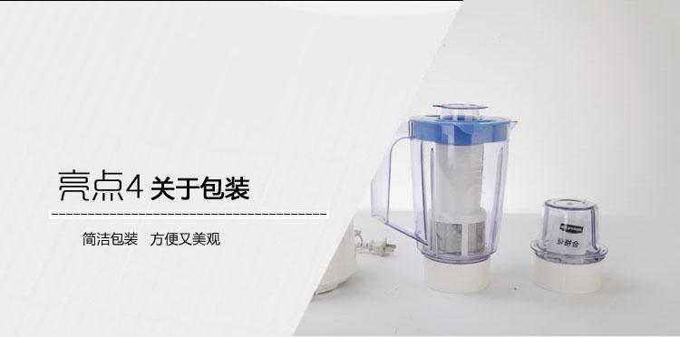 九阳料理机jyl-c16t
