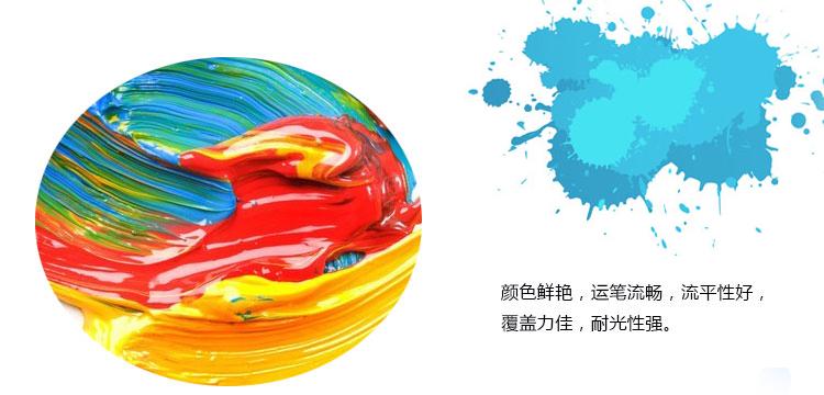 光12色毕加索水粉画颜料