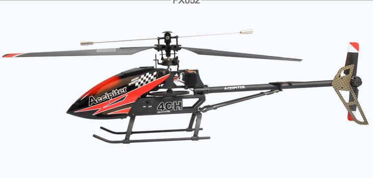 飞轮fx052耐摔合金遥控飞机战斗机直升机充电飞行器摇控飞机模型