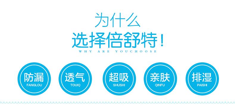 7度空间卫生巾的logo设计