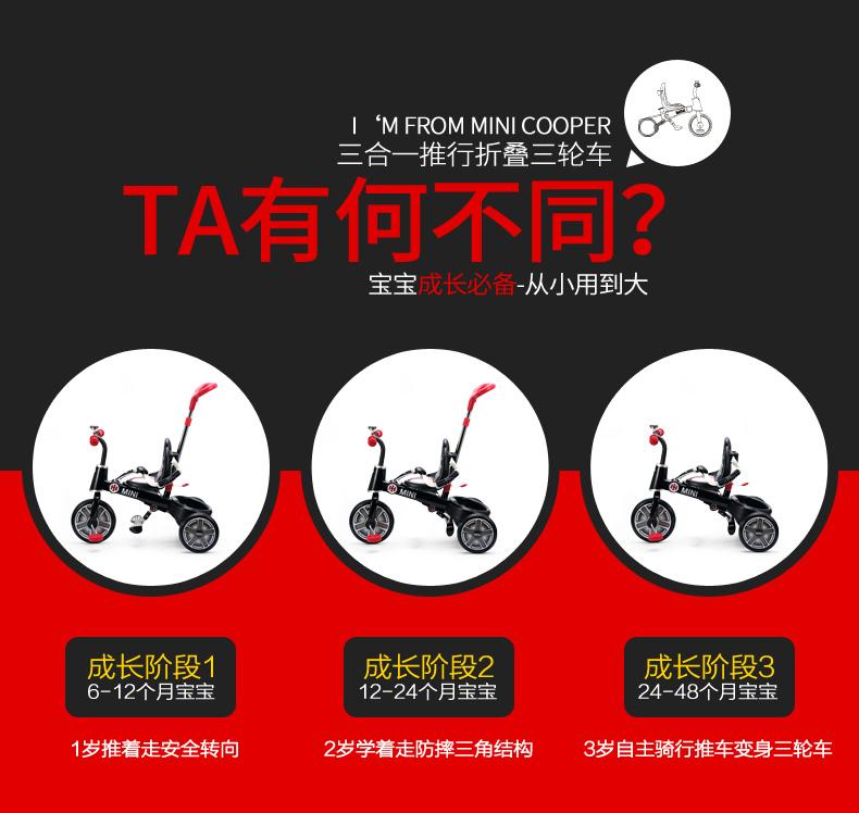 星辉童车新款宝马mini10寸儿童三轮车可折叠多功能自行车宝宝手推脚踏