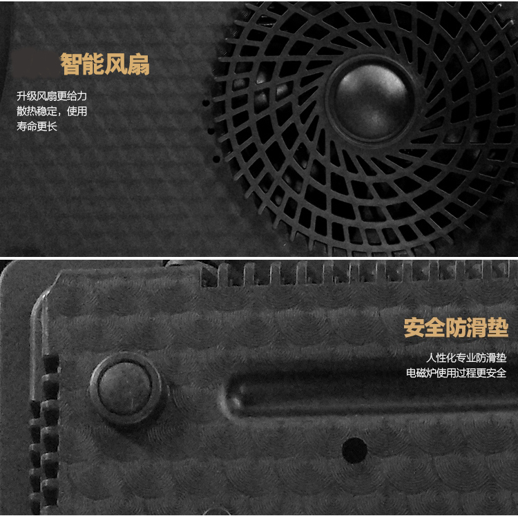 povos/奔腾 pib12电磁炉大火力家用火锅灶特价包邮