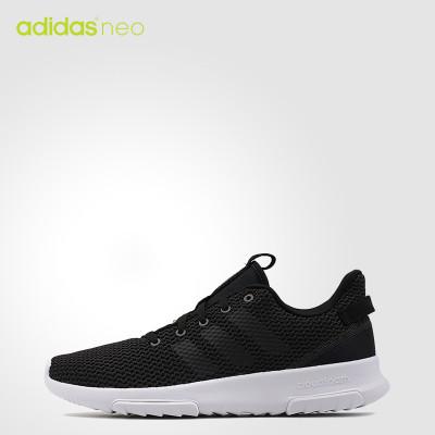 adidas阿迪达斯neo男鞋2017秋季新款运动网面透气防滑耐磨休闲鞋bc0061怎么样 好不好