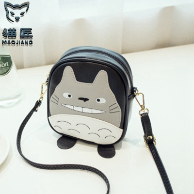 猫匠 韩国新款手机包糖果色龙猫超萌可爱小包包休闲单