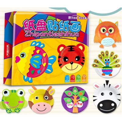 小皇帝芙蓉天使 儿童手工制作纸盘狮子贴纸画幼儿园玩具创意diy粘贴