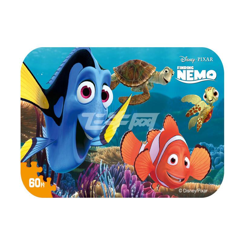 木质铁盒拼图3-4-5-6周岁宝宝幼儿童益智木制玩具 海底总动员铁盒2393