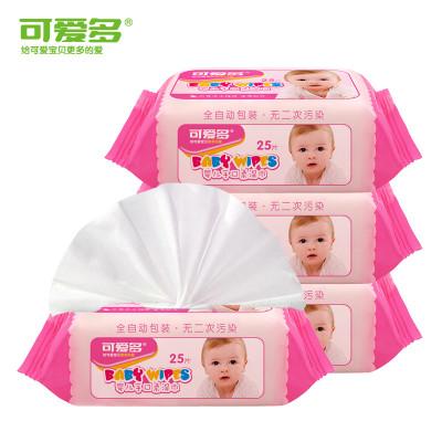 9元】可爱多婴儿手口湿巾便携装25片*4包
