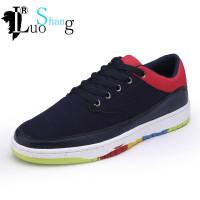 洛尚LS515  新款四季男鞋迷彩底板鞋休闲鞋青春运动学生户外集会耐磨潮鞋