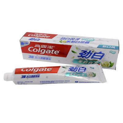 牙膏盒火车制作