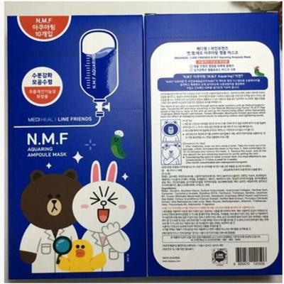 韩国clinie/可莱丝美迪惠尔nmf针剂水库卡通动物面膜补水保湿美白收缩