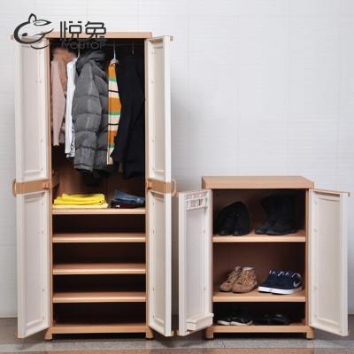 悦兔 欧式简易收纳柜 加厚衣橱衣柜全密封双门收纳柜居家组合鞋柜怎么
